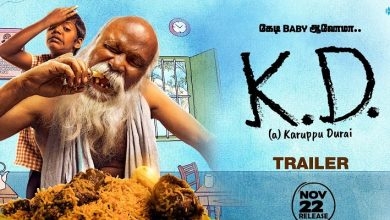 Photo of KD (a) Karuppu Durai Trailer