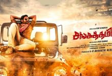 Photo of Sanga Thamizhan Movie Review