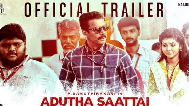 Photo of Adutha Saattai Trailer