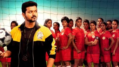 Photo of Bigil touches the Rs 120 crores mark in Tamil Nadu