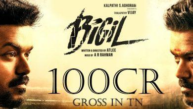 Photo of Bigil hits 100 crore mark in TN, third consecutive film for Vijay