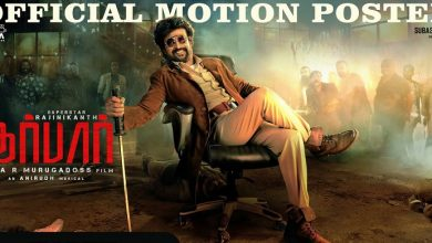 Photo of Darbar Motion Poster