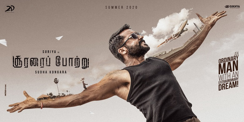 Soorarai Pottru: First look launched, film aims for a summer 2020 release!