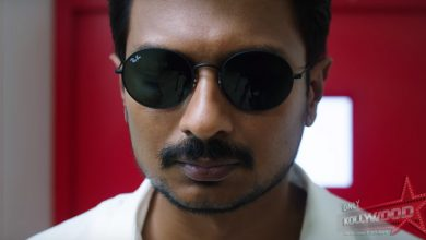 Photo of Udhaynidhi Stalin's Psycho fixes up its release date