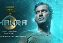 Photo of Chakra Movie Review