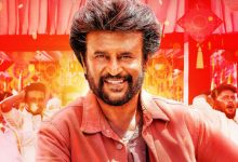 Photo of Darbar Songs Review