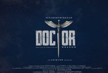 Photo of Doctor: Sivakarthikeyan – Nelson's union to go on floors from December 6th