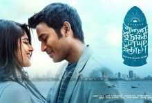 Photo of Enai Noki Paayum Thota Video Songs