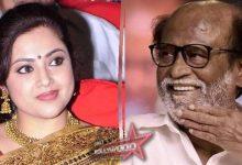 Photo of Meena to reunite with Superstar Rajinikanth for Thalaivar 168