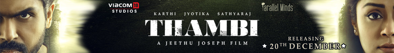 Thambi Trailer