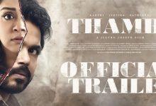 Photo of Thambi Trailer