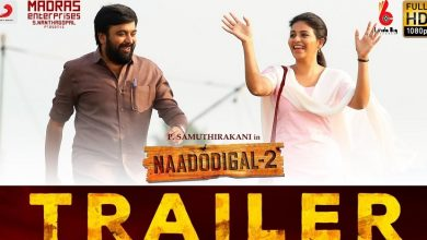 Photo of Naadodigal 2 Trailer
