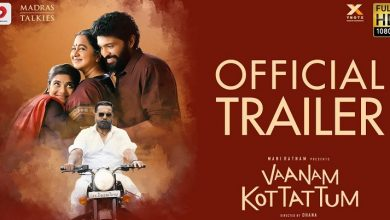 Photo of Vaanam Kottattum Trailer