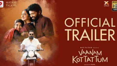 Photo of Vaanam Kottattum Trailer