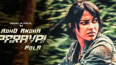 Photo of Amala Paul's Adho Andha Paravai Pola confirms February 14th release