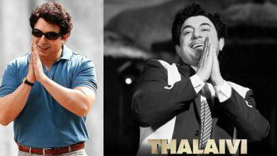 Photo of Thalaivi Teaser