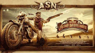 Photo of Avane SrimanNarayana Tamil Movie Review