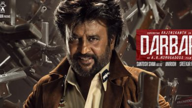 Photo of Darbar Movie Review