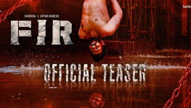 Photo of FIR Teaser