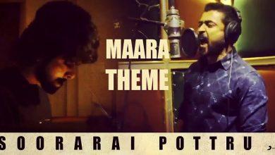 Photo of Maara theme from Soorarai Pottru to release this week