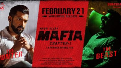 Photo of Mafia confirmed to hit screens on February 21st