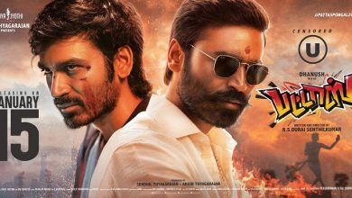Photo of Dhanush's Pattas censored with a U, release advanced by a day!