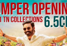 Photo of Pattas pulls in Rs 6.5 crores on opening day in TN