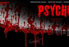 Photo of Psycho Movie Review