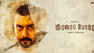 Photo of Will the trailer of Soorarai Pottru release on Suriya's birthday?