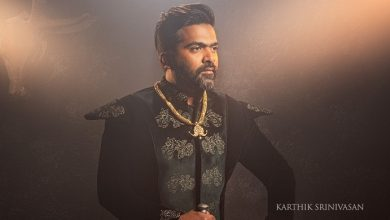 Photo of STR to begin shooting for Maanaadu from the first week of February