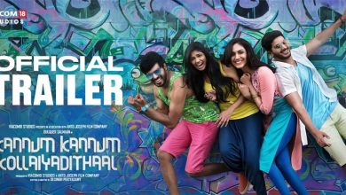 Photo of Kannum Kannum Kollaiyadithaal Trailer