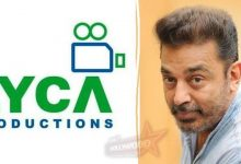 Photo of Unfortunate that our measures didn't come to your attention before Feb 22: Lyca Productions to Kamal Haasan