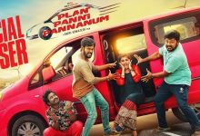 Photo of Plan Panni Pannanum Teaser