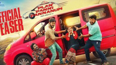 Photo of Plan Panni Pannanum Teaser