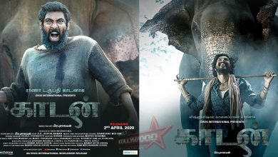 Photo of Trailer of Kaadan to be out on the 3rd of March, film to release on 26th