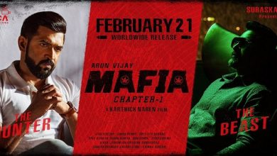 Photo of Mafia Movie Review