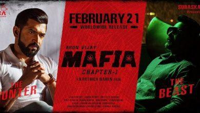 Photo of Mafia Movie Review