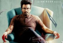 Photo of First look of Sivakarthikeyan's Doctor unveiled by team
