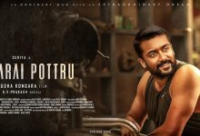 Photo of Suriya's Soorarai Pottru confirmed to be remade in Hindi
