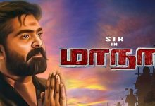 Photo of STR's Maanaadu starts rolling from today
