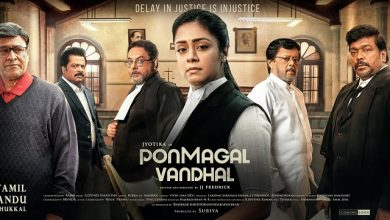 Photo of Tamil film lovers shall be kept at the edge of their seats: Jyotika on Ponmagal Vandhal