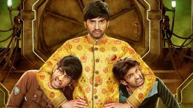 Photo of First look poster of Santhanam's Dikkiloona released