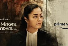 Photo of Ponmagal Vandhal Movie Review