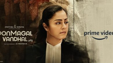 Photo of Ponmagal Vandhal Movie Review