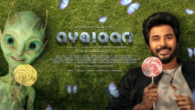 Photo of Sivakarthikeyan's Ayalaan wrapped up, moves into post-production stage in full swing!