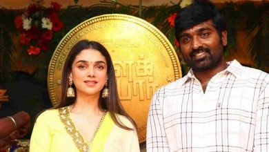 Photo of First look of Vijay Sethupathi's Tughlaq Durbar to release tomorrow