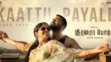 Photo of Kaattu Payale: New single from Soorarai Pottru turns out to be an instant hit
