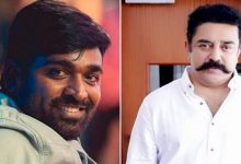 Photo of Vijay Sethupathi boards Kamal Haasan's biggie?
