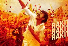 Photo of Rakita Rakita Rakita: First single from Dhanush's Jagame Thandhiram evokes a smashing response