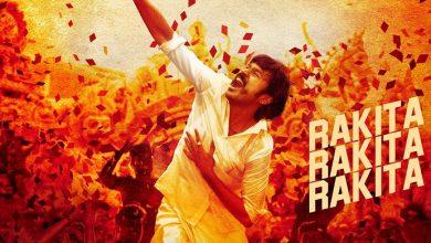 Photo of Rakita Rakita Rakita: First single from Dhanush's Jagame Thandhiram evokes a smashing response